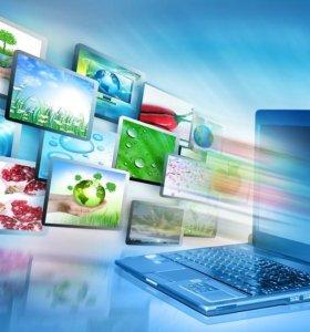 Создание web-сайтов