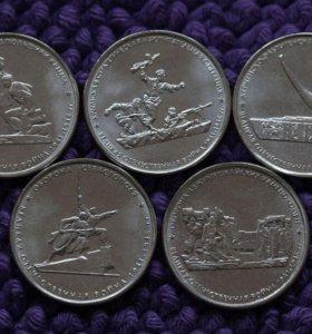 5 руб 2015 Набор 5 монет. Крымские сражения