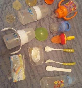 Бутылочки, соски, ниблеры, ложки