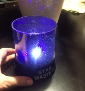 Светильник MASTER STAR