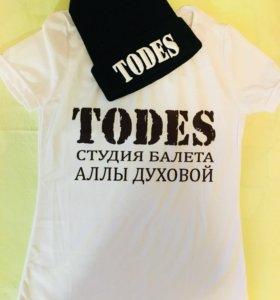 Футболка Тодес!