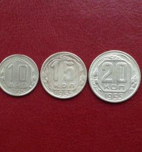 Монеты СССР 1955 г