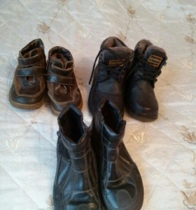 Обувь на мальчика р.31-33
