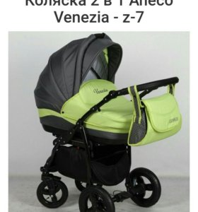 Детская коляска 2 в 1 Aneco Venezia.Книжка.Польша