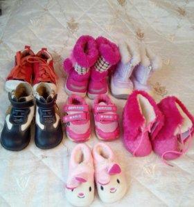 Обувь на девочку р.20-24