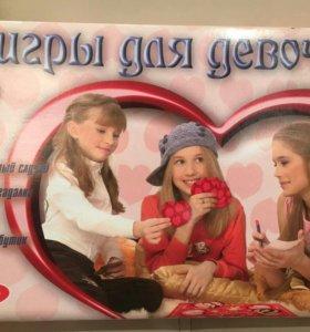 """Настольная игра """"4 игры для девочек """""""