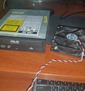 DVD rw привод плюс вентилятор