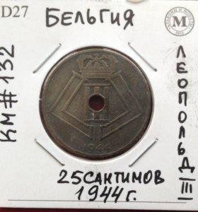 Монета Бельгии 25 сантимов 1944 г
