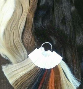 Волосы для наращивания натуралка!