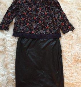 Кожаная юбка и блуза