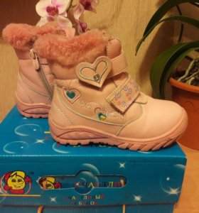 Продам зимние ботиночки для девочки б/у