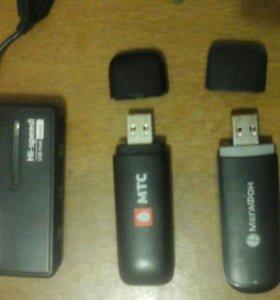 модем и переходник USB