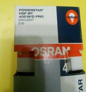 Новая лампа металлгалагенная. OSRAM. 400W.