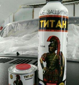 Титан - аналог Раптора