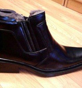Ботинки мужские осень-зима 40 размер