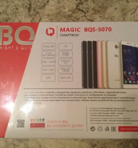 BQ BQS-5070 Magic Black 4G LTE черный