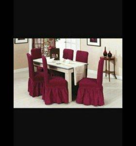 Чехлы на диваны и стулья