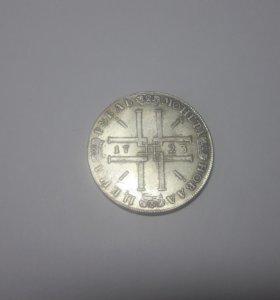 Монета 1723 год.