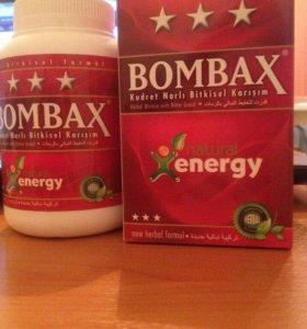 BOMBAX порошок для набора веса 250 гр