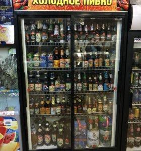 Холодильное и Пивное Оборудование