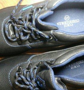 Ботинки Новые 45р спецобувь