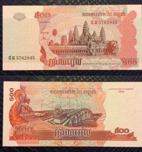 Банкнота 500 риелей, Камбоджа, 2004г, UNC