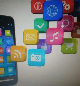 Разработка моб приложений для интернет магазинов