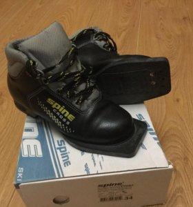 Ботинки лыжные р 34