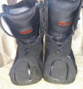 Ботинки для сноуборда 45 размер