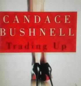 Книга Bushnell Trading Up