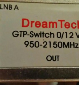 GTP-Switch 0/12v