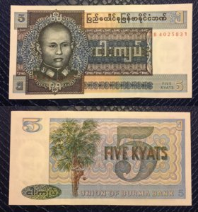 Банкнота 5 кьят, Бирма, 1973г, UNC