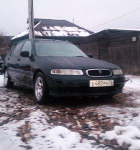 Автомобиль Rover