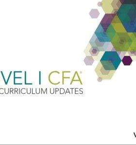 CFA Level 1 2018: Продаю учебные материалы