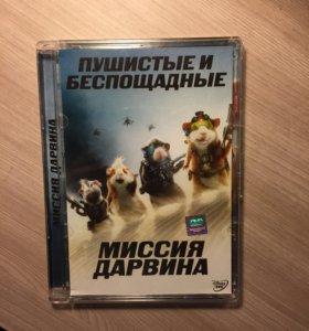 Лицензионный диск на Хbox 360