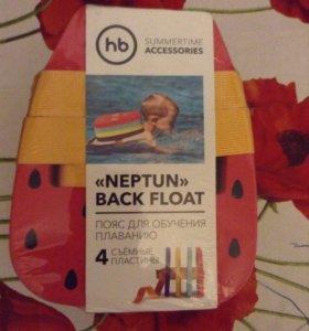 Новый пояс для обучения плаванию