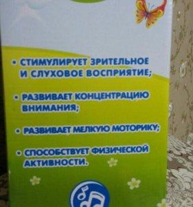 Развивающий детский центр Первые шаги