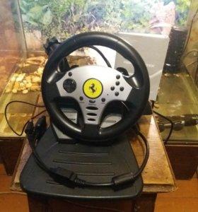 Руль Thrustmaster Ferrari.