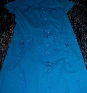 46. Платье.
