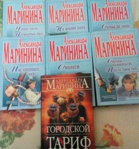 А. Маринина