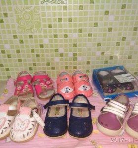Обувь летняя для девочки 18-21 р-р