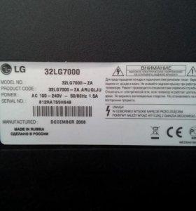LCD TV LG32