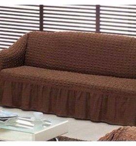 Чехол на диван - универсальный