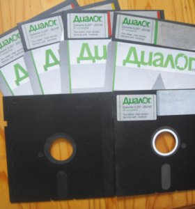 2дюймовая дискета