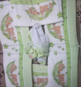 Бортики на кроватку+подарок!