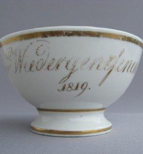 Чаша салатник пушкинских времен надпись 1819 года