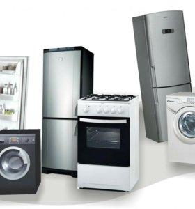 Ремонт холодильников - официальный сервис