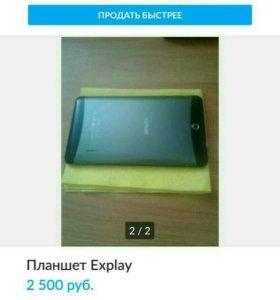 Explay обмен