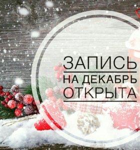 Новогодний образ