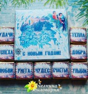 """Шокобокс """"С Новым Годом"""" на 9 конфет"""